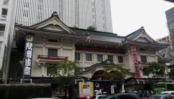 Kabuki-za Theater in Ginza